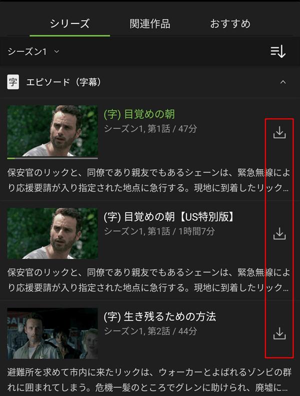 Huluダウンロード複数