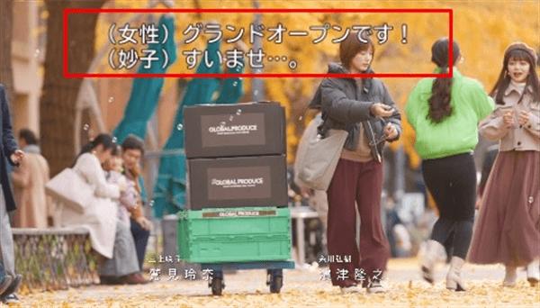 Hulu字幕・吹替字幕ガイド