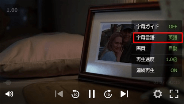 Hulu字幕・吹替英語字幕設定