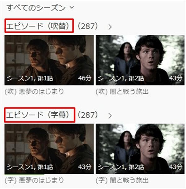 Hulu字幕吹替切替